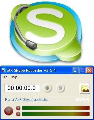 Не работает skype совместимость